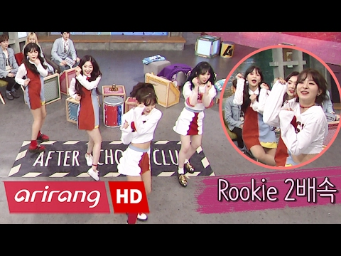After School Club _ Have you ever seen these 'Rookie's???? (레드벨벳의 이런 루키 처음이지?)