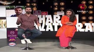 Tharam Avatharam താരം അവതാരം | 4th June 2018 | Full Episode
