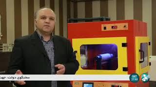 Iran Fanavaran Nano Meghyas co. made Machinery for Nano fibers products دستگاه پوشش الياف نانو