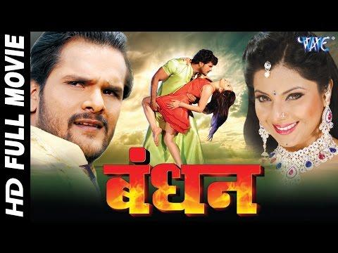 Bandhan - Super Hit Bhojpuri Full Movie - बंधन - Khesari Lal Yadav - Bhojpuri Film