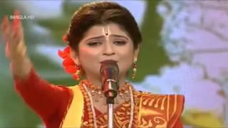 Aditi Munshi | Iman | Rabindra Songeet And Kirtan Mix |  Bashi Bajai To bajai to