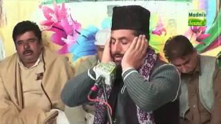 Recitation of Holy Quran in Beautiful Voice , Tilawat Quran Pak Best Voice, Madni Sound Islamabad