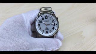 TimeChant M102 Solar Atomic Radio Controlled Talking Watch