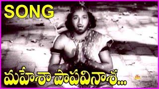 Mahesa Papavinasa - Maha Shivaratri Special Song - Lord Shiva Devotional Song
