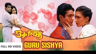 Gaan E Amar Puja Full Song | Guru Shishya (গুরু শিষ্য) | Rituparna | Prasenjit | Bengali Movie Songs