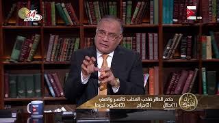 وإن أفتوك - حكم أكل الطائر صاحب المخلب كالنسر والصقر