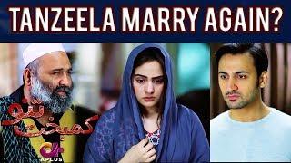 Tanzeela ki Shadi - Kambakht Tanno   A Plus ᴴᴰ Drama