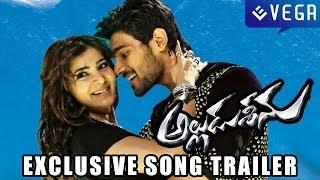 Alludu Seenu Movie Exclusive Song Trailer - Sai Sreenivas, Samantha
