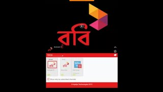 Robi Tv Hack,with Airtel Tv,banglalink Tv Hack Without Root,,,,(no Root)