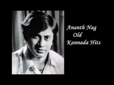 Ananth Nag Kannada Old Songs Hits