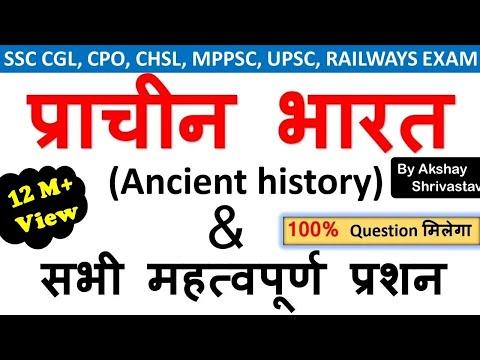 Xxx Mp4 Indian History Ancient History 3gp Sex