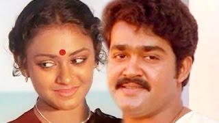 Kunjattakilikal Malayalam Full Movie |  Mohanlal, Shobhana | New Releases Malayalam Movies 2016