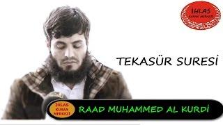 Tekasür Suresi - Raad Mohammad al Kurdi - رعد محمد الكوردي - Raad al Kurdi