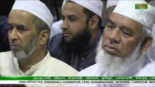 Islamic Jalsa and khatme Bukhari Part 01