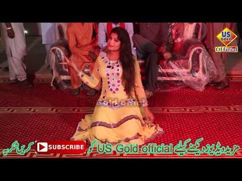 Xxx Mp4 Changa Lagda Jo Hain Dilbar We HD VIDEO New Saraiki Mujra 2019 US Gold Official 3gp Sex