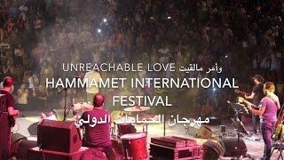 Abdulrahman Mohammed-Tunisia-Unreachable Love/عبدالرحمن محمد-تونس- وامرمالقيت