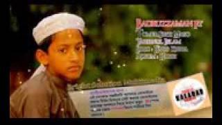 চোখে পানি চলে আসার মতো চমৎকার একটি মায়ের গান I  Bangla Islami Song 2016 I Kalarab Shilpigosthi