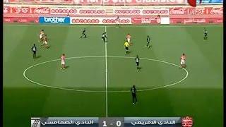 اهداف مباراة ( الصفاقسى 2-0 الافريقى ) الدورى التونسى
