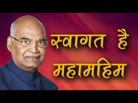 Xxx Mp4 City 1 News Gorakhpur 07 12 2018 3gp Sex