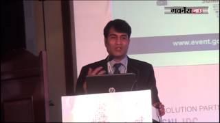 Digital Transformation - CS Dr Shyam Agrawal, President, The ICSI