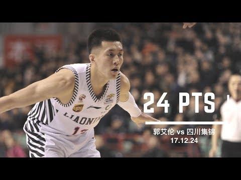 Xxx Mp4 中国篮球 疯狂胯下过人!郭艾伦 Guo Ailun 状态回暖24分vs四川集锦 17 12 24 3gp Sex