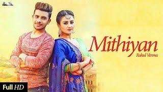 Latest Punjabi Songs 2017 | Mithiyan | RV | New Punjabi Songs 2017 | Desi Beats Records