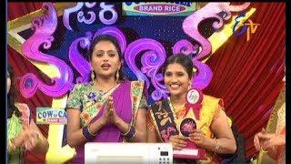 Star Mahila   28th June 2017   Full Episode   ETV Telugu