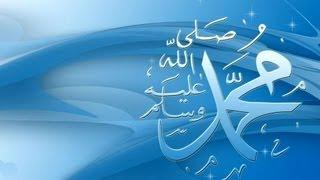 NEW - RARE - Hafiz Abu Bakr - Zikr he Us ka Basti Basti - Beautiful Naat - NAATWORLD