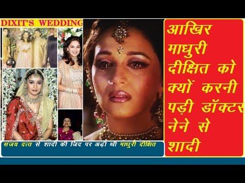 Xxx Mp4 आखिर क्यों Madhuri Dixit को करनी पड़ी Dr Sriram Nene से शादी 3gp Sex