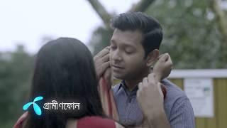 ShopnoChuri | Taneem Rahman Aungshu | RTV | 2nd Day of Eid
