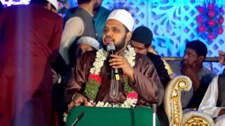 Arsh e Haq hai by Sufi Sheik Azher Razwi 18th Feb 2017