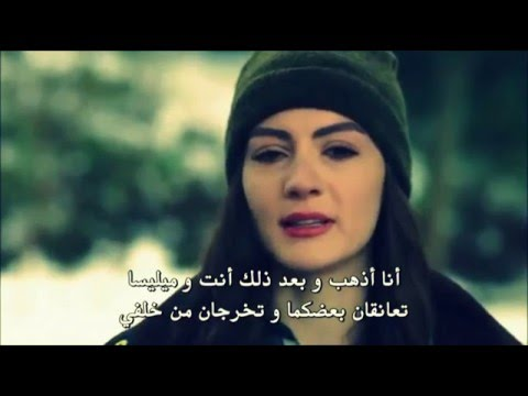 Download yanarım _ أحترق _ savas ve nazli _ سافاش ونازلي