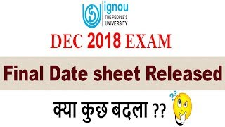 IGNOU DEC 2018 TERM END EXAM  FINAL DATESHEET  RELEASED  [CHECK YOUR EXAM DATE & TIME TABLE]