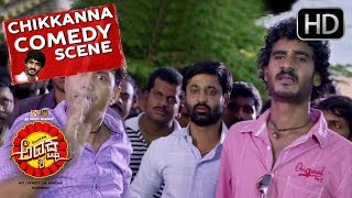 Chikkanna and Sharan form committee   Kannada Comedy Scenes   Chikkanna Kannada Comedy Movies