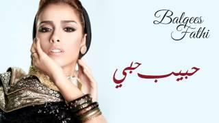 بلقيس - حبيب حبي (النسخة الأصلية) | Balqees