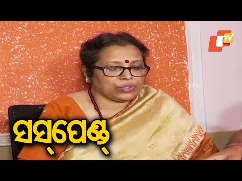 Xxx Mp4 BSE To Commence Probe Into Odia Question Paper Leak 3gp Sex
