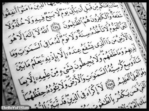 Ruqyah penghancur sihir dan gangguan jin Insya Alloh Seikh Mishary Rashid Al Afasy