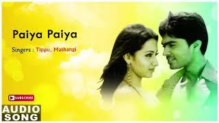 Alai   Alai songs   Paiya Paiya Song   Simbhu Dance   Simbhu Songs   Simbhu hit songs   Trisha