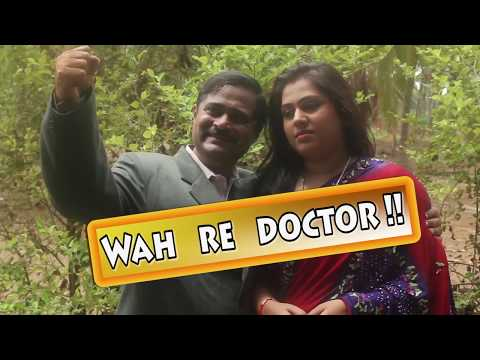 Xxx Mp4 WAH RE DOCTOR 3gp Sex