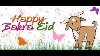 Special Message | Wishing Bakra Eid ul Adha 2017