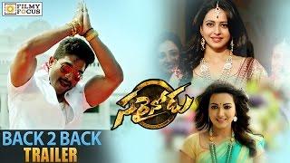 Sarainodu Latest Trailers || Back To Back || Allu Arjun, Rakul Preet Singh, Catherine