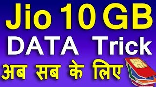 Jio Happy New Year 2018 Offer | Jio 10GB FREE DATA Offer for All Mobile Phones & Redmi Trick