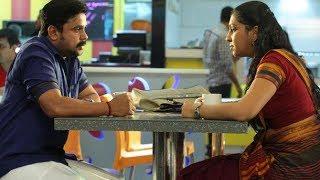 Avatharam Ft Dileep , Lekshmy Menon  - Avatharam Malayalam Movie