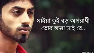 Oporadhi (অপরাধী ) | Feat Arman Alif | Bangla New Song 2018