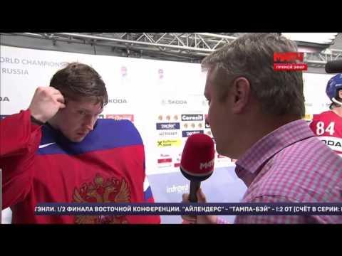 Интервью Сергея Бобровского после матча Чехия Россия 3:0