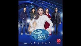 خطير جداً Arab Idol عرب ايدول 2018. 2019