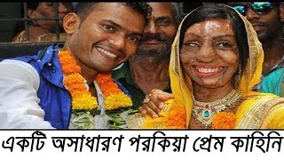 Crime Show  অ এর গল্প  (একটি অসাধারণ পরকিয়া প্রেম কাহিনি)  Must Watch  Bangla Vision