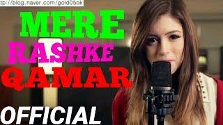 Mere Rashke Qamar | With Indian Hot Maza |