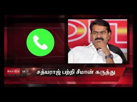 Xxx Mp4 Seeman Insulted By Sathyaraj வெளிவராத தகவல்கள் 3gp Sex