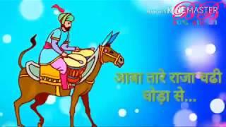 Awa tare saiyan sakhi tempo se||Funny collection||Super bhojpuri song  आव तारे सैयां सखी टेम्पो से।